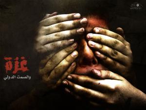 ___GAZA_1____by_alnour_design
